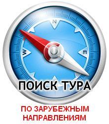 "Туристический оператор ""ФОРТУНА-ТУР"": http://www.fortuna-tur.com.ua/"